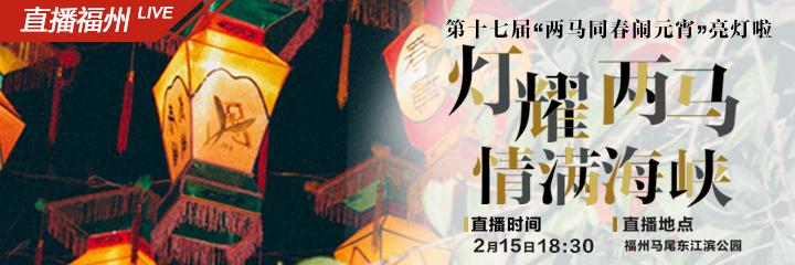 """网络中国节#想看""""金猪贺岁""""?""""两马""""灯会统统给你""""佩奇""""!"""