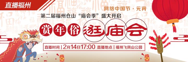 """网络中国节#赏灯猜谜逛庙会,过个和""""大娘子""""一样规格的情人节!"""