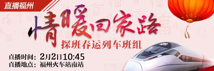 网络中国年# 记者体验春运一线岗位 谁是列车上最忙碌的人?