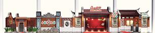 """""""匠心筑梦""""——福建传统工艺振兴成果展精彩亮相第十二届海峡两岸文化产业博览交易会"""