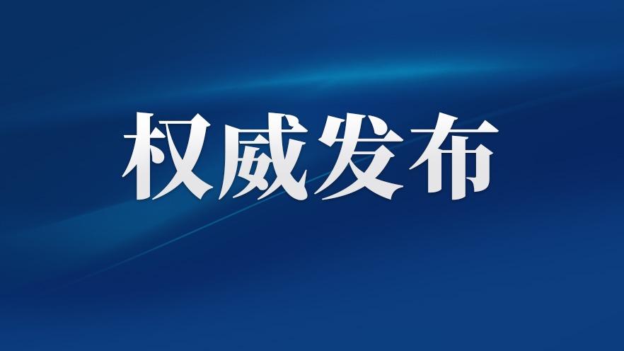 """习近平在福州(十八)丨""""' 3820 '工程就是习书记给我们提出的' 福州梦'"""""""