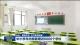 【2017.8.31】仓山:增加学位 补齐教育短板