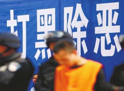 """福州今年扫黑除恶首案宣判 鼓山""""战神团""""15人获刑"""