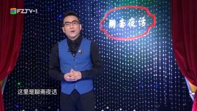 聊斋夜话丨月球背面首次迎来地球访客!中国人的嫦娥四号解开了古老月背的神秘面纱!