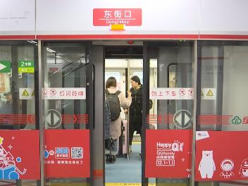 运送乘客超1亿人次,福州地铁两周年交出漂亮成绩单!