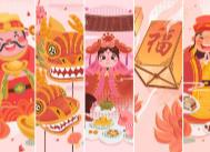 热闹来袭!2019海峡两岸民俗文化节2月17日福州花海公园盛大开幕