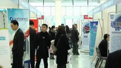 福州举行新年首场大型招聘会 提供1.67万个岗位