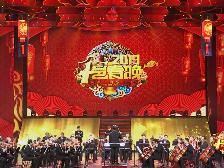 2019世界福州十邑春晚高清视频(上)