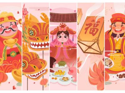 热闹来袭!2019海峡两岸民俗文化节2月17日福州花海公园盛大举行