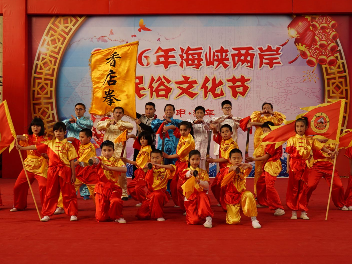 """@所有福州人,春节狂欢还在继续~来2019海峡两岸民俗文化节开启你的""""逛吃""""模式,还能免费领福利!"""