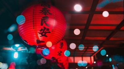 """春节期间邀您品尝""""舌尖上的福州"""""""