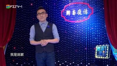聊斋夜话丨土味洋视频 DIY狂人硬核玩法