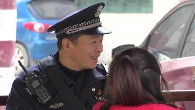 【微视频│记者说】基层民警:只为守护群众平安