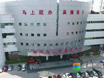 """市行政服务中心:深化""""放管服""""改革 激发""""三创""""不竭动能"""