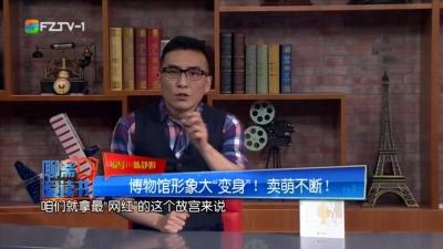 聊斋爱读书丨《博物馆里的极简中国史》