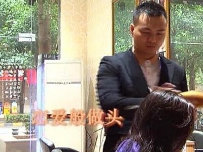 节目预告——【单身告白】小明:快乐工作生活 寻找成熟的你