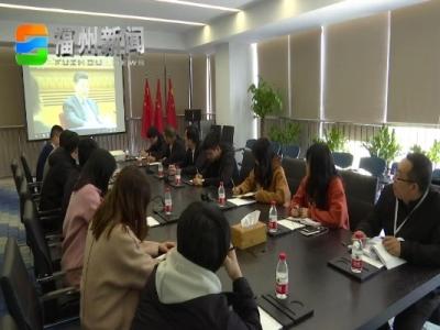 滨海新城:优化营商环境 增强企业获得感