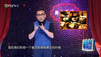 """聊斋夜话丨诱人的""""照片食品 """" 你敢吃吗?"""
