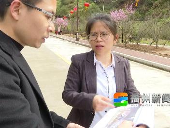 """陈燕金:扎根一线 让""""贫困村""""变身""""精品村"""""""