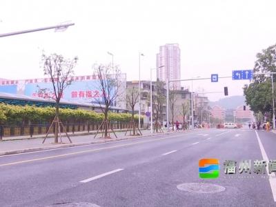 站前路开放通行  火车站周边路网升级