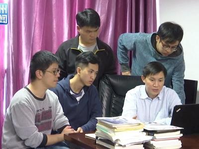 这些小伙在冲刺2019数字中国创新大赛总决赛