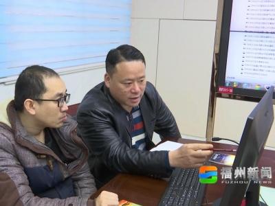 鼓山镇党委副书记郭尔震: 创新织出平安网 服务征迁暖人心