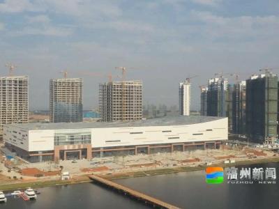 """福州数字中国会展中心即将""""扬帆起航"""""""