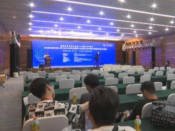 """""""海洋经济与城市发展——港口合作论坛""""明天将在福州举办"""