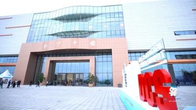 福州数字中国会展中心亮相第二届数字中国建设峰会