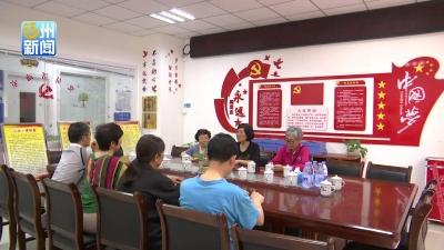 市人大代表吴碧香:立足社区工作 当好百姓代言人