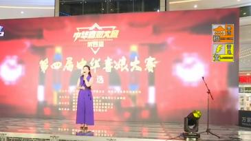 传承传统民俗文化 第四届中华喜娘大赛正式启动