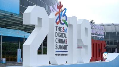 【微视频】八方来宾齐聚数字中国建设峰会