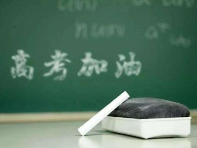 福州3.3万余名考生报名参加今年高考