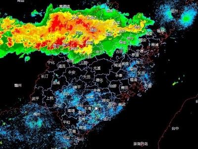 注意!今年最强持续性暴雨还在继续!福建多地发布暴雨红色预警!