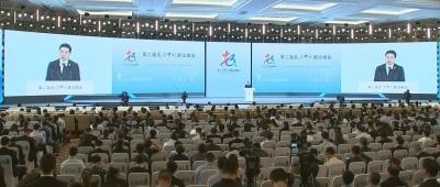 """【微视频】企业""""巨头""""畅想未来""""数字中国"""""""