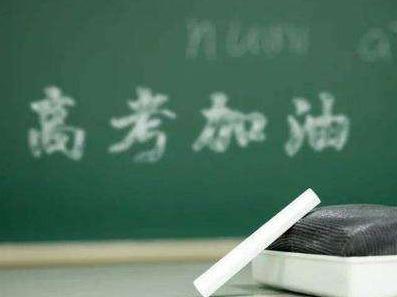 """注意啦!福州中高考""""禁噪令""""来了,这些事不能做!"""