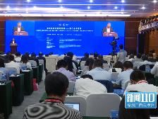 """""""海洋经济与城市发展——港口合作""""论坛在福州举办"""