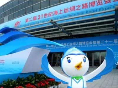 到海峡国际会展中心,感受海丝异域风情吧!