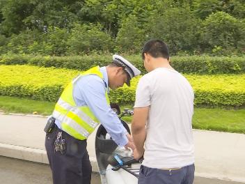 仓山一小时查处29起!福州交警严查电动自行车违法行为
