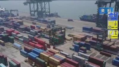 """""""海洋经济与城市发展港口合作""""论坛在福州举办"""