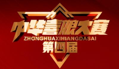 复赛在即!喜娘大赛22位晋级选手花絮视频第四波!