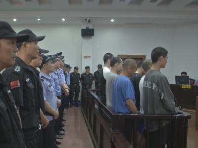 晋安法院公开宣判6起涉毒案件!9人获刑!