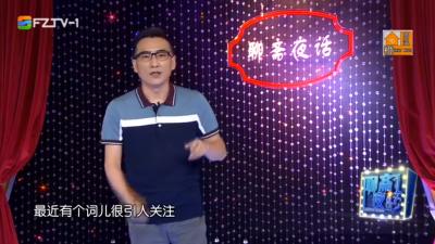 聊斋夜话丨意外!中国成全球最大稀土进口国,同时也是最大出口国