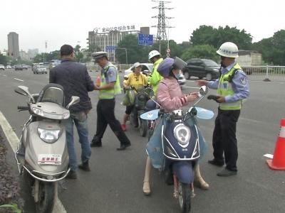 @全福州电动自行车骑手!这些交通违法行为将被严查!