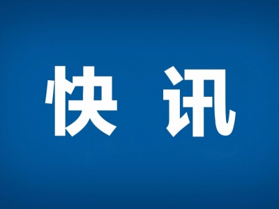 """福州""""一三附""""切出录取线!一中定转统611.5分!"""