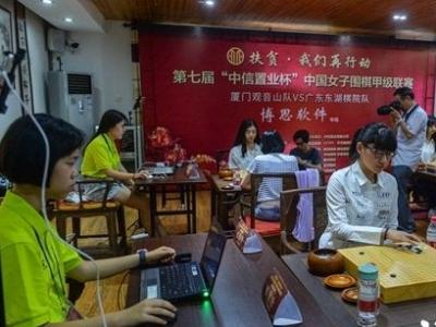 中国女子围甲联赛首次福州开战