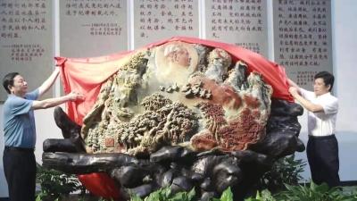 大型寿山石雕《东方红》亮相韶山