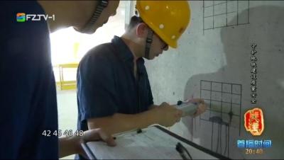 关注丨守护地铁建设质量安全