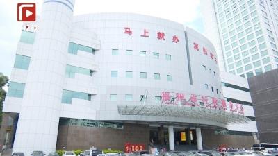 """福州在全省首创企业开办""""零延时""""刻章服务"""