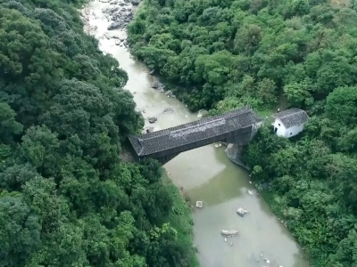 闽侯远济桥:廊桥遗梦山水间